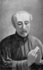 Original title:    Description Portrait of Isaac Jogues Date c.1640-43 Source photo-engraving from oil portrait by Donald Guthrie McNab . . . Frontispiece Author User Avé on en.wikipedia Permission (Reusing this file) This is a faithful photographic reproduction of an original two-dimensional work of art. The work of art itself is in the public domain for the following reason: Public domainPublic domainfalsefalse This image (or other media file) is in the public domain because its copyright has expired. This applies to Australia, the European Union and those countries with a copyright term of life of the author plus 70 years. You must also include a United States public domain tag to indicate why this work is in the public domain in the United States. Note that a few countries have copyright terms longer than 70 years: Mexico has 100 years, Colombia has 80 years, and Guatemala and Samoa have 75 ye