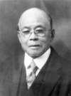 YIP SANG ((Ye Sheng in Mandarin), also known as Yip Chun Tien (Ye Chuntian) and Yip Lin Sang (Ye Lin – Volume XV (1921-1930)