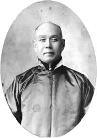 Original title:  [Studio portrait (possibly) of Chang Toy] - City of Vancouver Archives