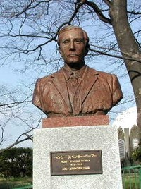 Original title:    Description Henry Spencer Palmer, bust at Yokohama Nogiyama Park, Japan Date 2007(2007) Source Own work Author MChew